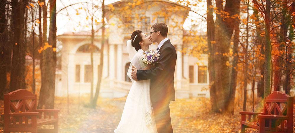 осіннє весілля