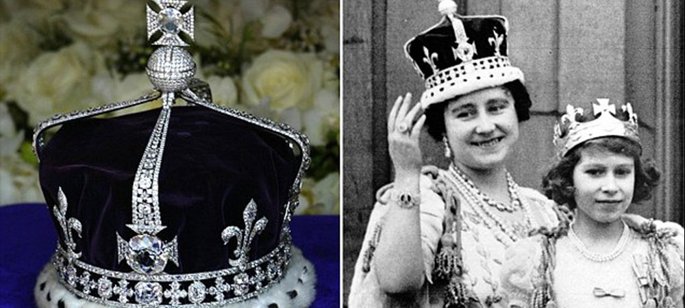 Діамант Королеви Єлизавети