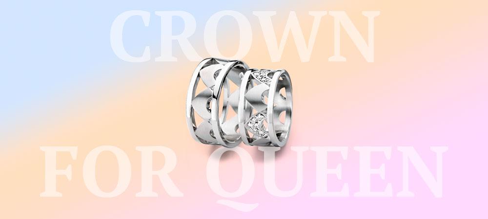Обручальные кольца в форме короны