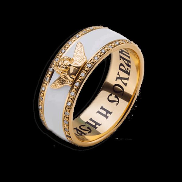 4865989b94cd Купить Обручальное кольцо